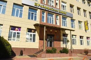 Райффайзенбанк в Краснодаре, Красная 155/1 ©Фото Елены Синеок, Юга.ру