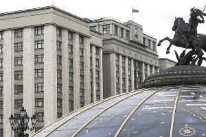 ©Фото с сайта http://duma.gov.ru/