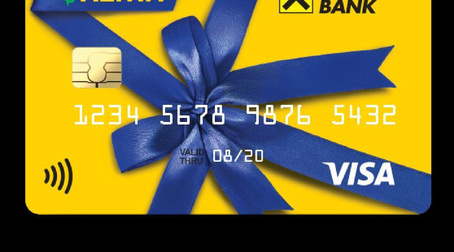 ипотечный калькулятор банки ру онлайн