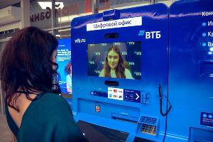 Видеобанкоматы ВТБ ©Фото пресс-службы ВТБ