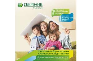 Сбербанк ©Фото ЮГА.ру