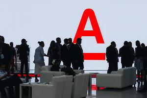 Альфа-Банк ©Изображение пресс-службы Альфа-Банк