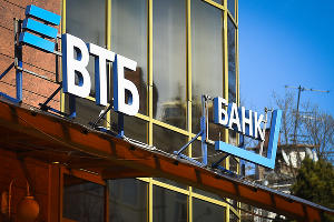 ВТБ ©Фото Елены Синеок, Юга.ру