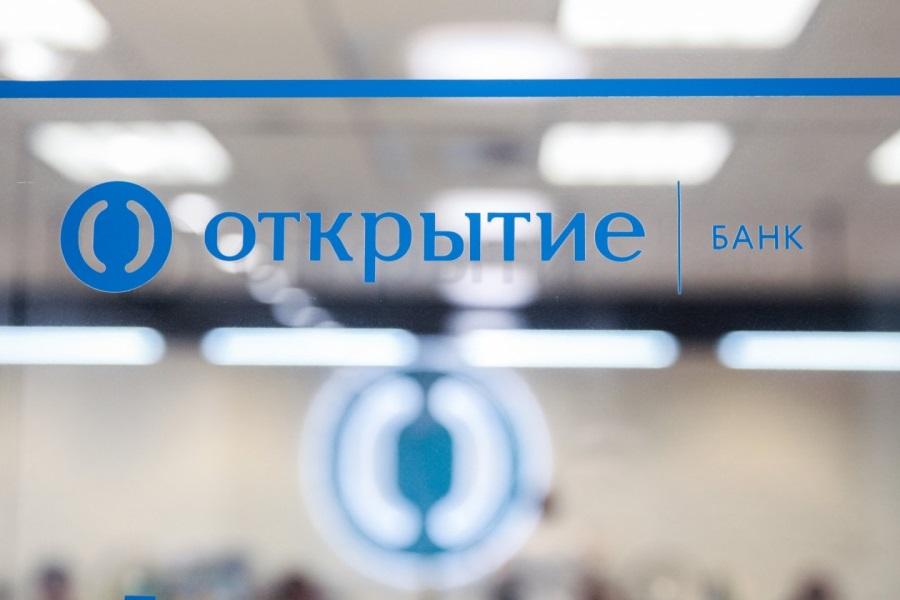 Банк открытие кредиты бизнесу кредит наличными онлайн единая заявка