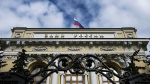Центробанк ©Фото РИА Новости