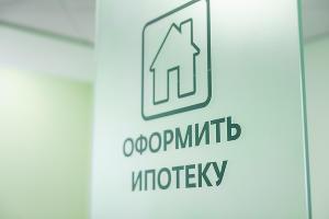Сбербанк, Сбер ©Фото ЮГА.ру