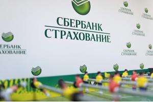 ©Фото пресс-службы Краснодарского ГОСБ, Юго-Западный банк ПАО Сбербанк