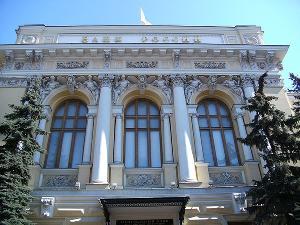 ©Фото с сайта ru.wikipedia.org
