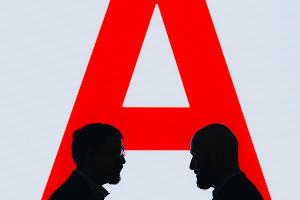 Альфа-Банк ©Изображение пресс-службы Альфа-Банка