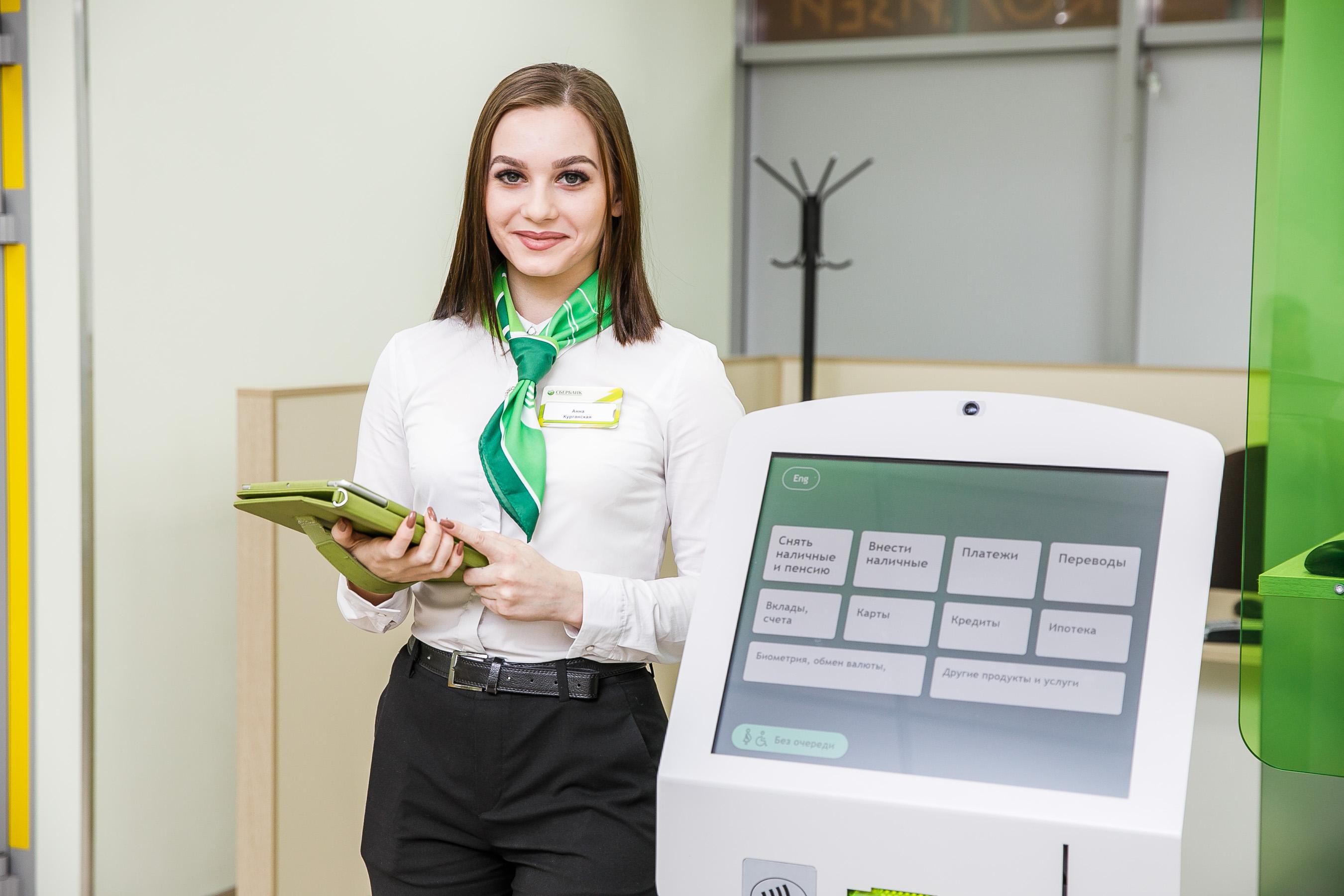 Сбербанк работа для девушек работа в агрыз