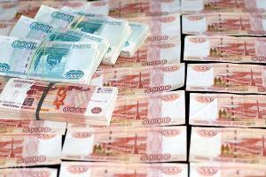 деньги ©Фото ЮГА.ру