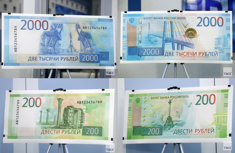 это какие банкноты вышли новые фото один