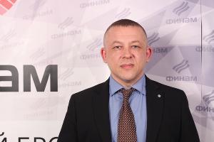 Сергей Дроздов, аналитик ГК «ФИНАМ» ©Сергей Дроздов, аналитик ГК «ФИНАМ»