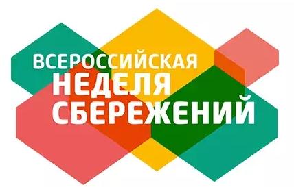 хоум кредит чебоксары официальный сайт