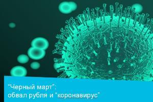 ©Изображение пресс-службы банка «Открытие»